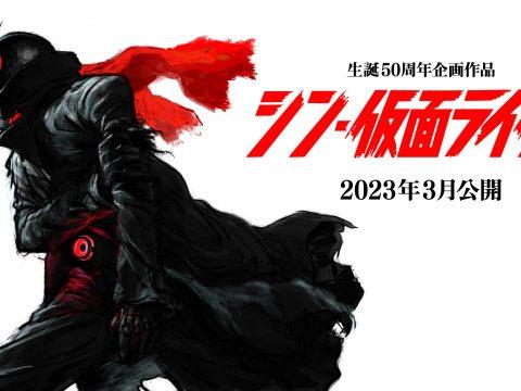 Evangelion Creator Hideaki Anno Helms Shin Kamen Rider Movie