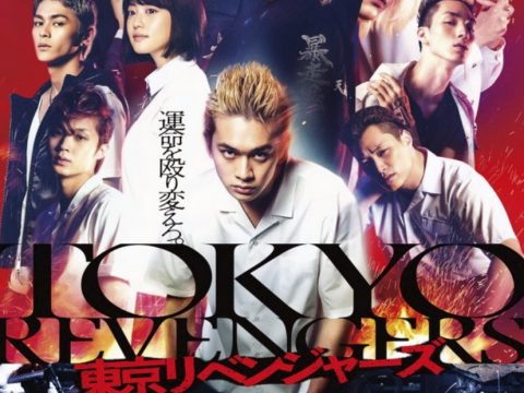Tokyo Revengers Enters the Real World in Latest Live-Action Preview