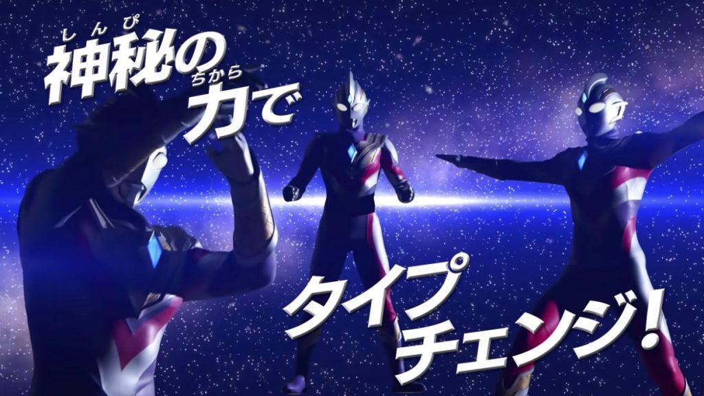 Ultraman Trigger Continues the Long-Running Saga This July