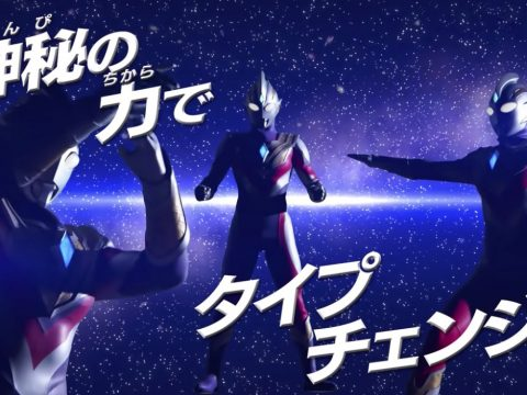 Ultraman Trigger Continues the Long-Running Saga This July