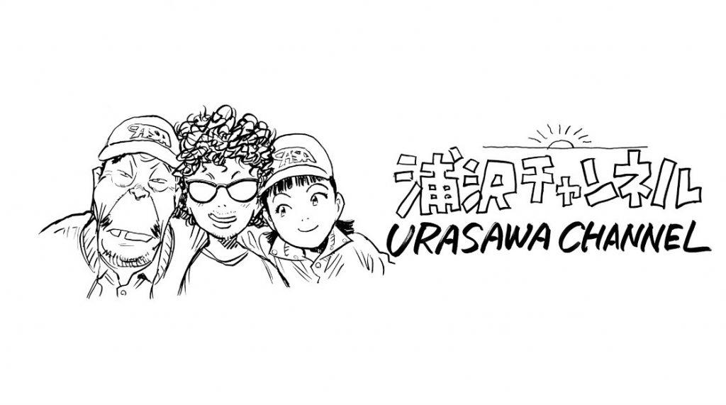 Acclaimed Manga Author Naoki Urasawa Launches YouTube Channel