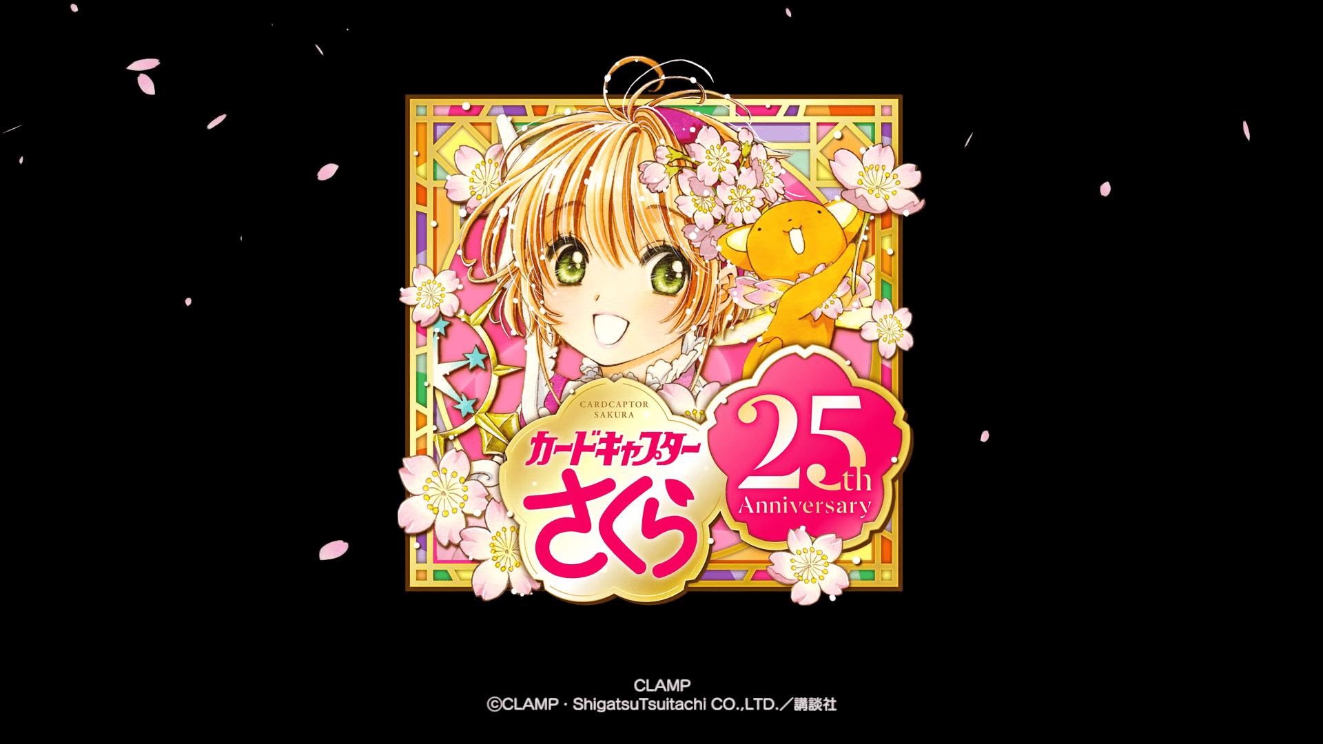 Cardcaptor Sakura 25th Anniversary