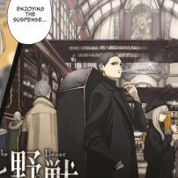 The Witch and the Beast [Manga Review]