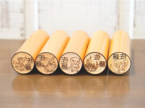 There Are Hundreds of Pokémon Seals You Can Sign Your Name With