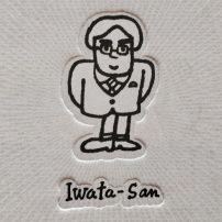 Book About Nintendo's Late CEO Satoru Iwata Spotlights His Passion and Enthusiasm