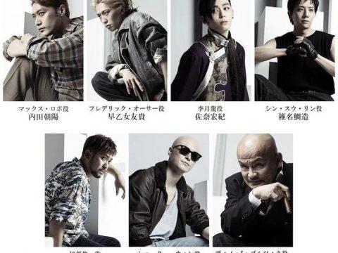 Banana Fish Play Shares Visual of Cast Members as Characters