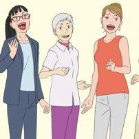Mamoru Hosoda's BELLE Reveals Choir Team Voice Cast