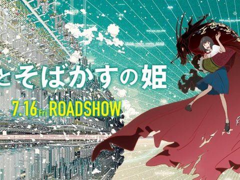 Mamoru Hosoda's BELLE Hits Japanese Theaters July 16