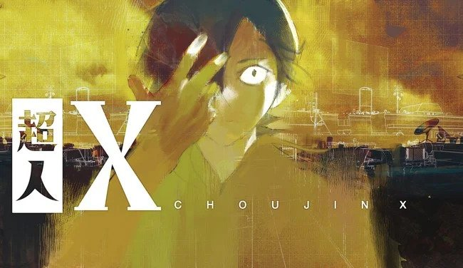 First Chapter of Choujin X by Tokyo Ghoul Creator Is Free on VIZ