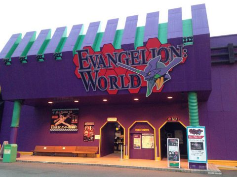Evangelion: World Amusement Park Attraction Permanently Closed