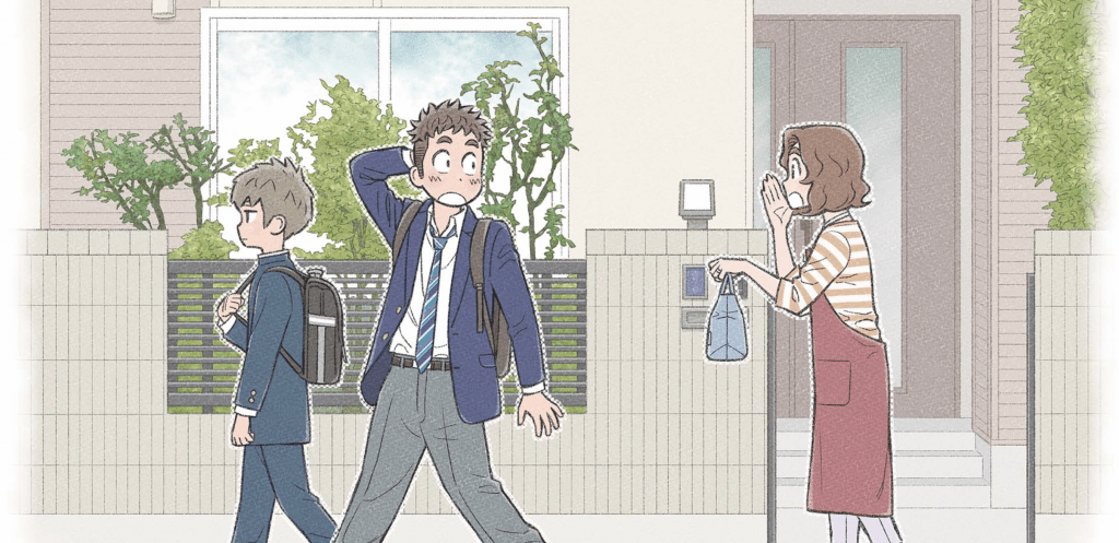 I Think Our Son Is Gay Is a Laid-Back, Endearing Family Manga