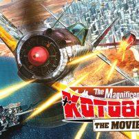 Sentai Filmworks Licenses The Magnificent KOTOBUKI Anime Film