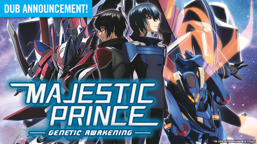 HIDIVE Adds Majestic Prince: Genetic Awakening Movie with English Dub