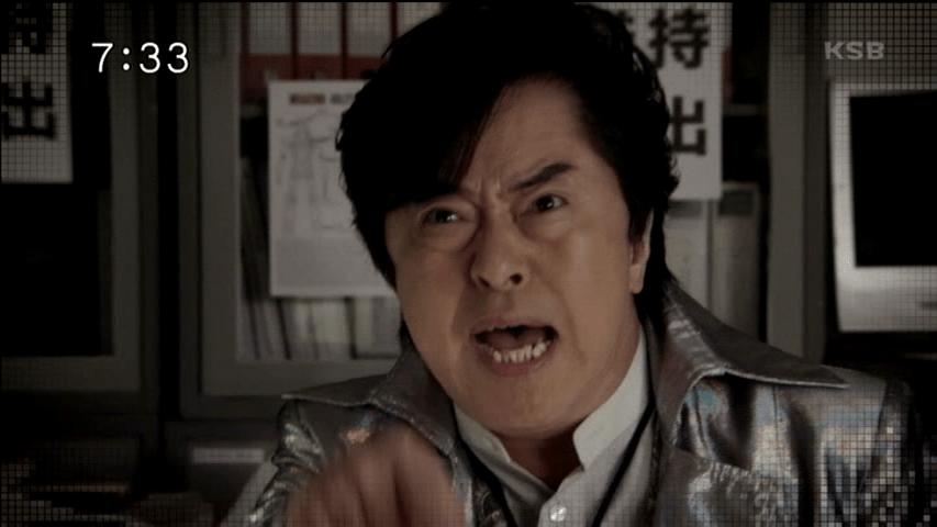 Mizuki as Saburo in Go-Busters