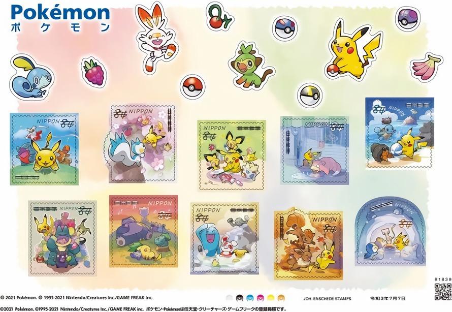 pokemon stamps