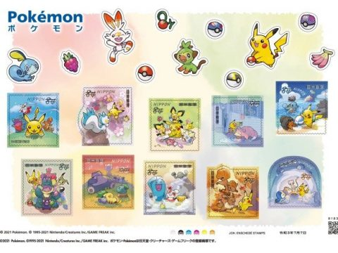 Japanese Post Office to Release Pokémon Stamps This Summer