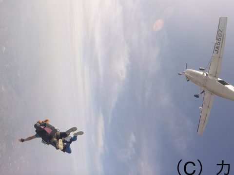 Why Studio Khara Went Skydiving For New Evangelion Movie