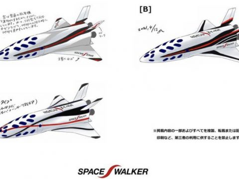 Macross Creator Designs Spaceships for Space Travel Firm