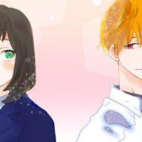 My Love Story!! Creator Is Releasing a New Manga