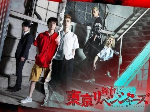 Tokyo Revengers Getting Stage Play This Summer