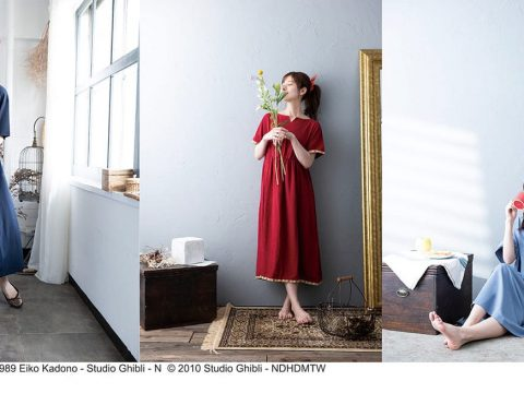 Relax in These New Outfits Influenced By Studio Ghibli Movies