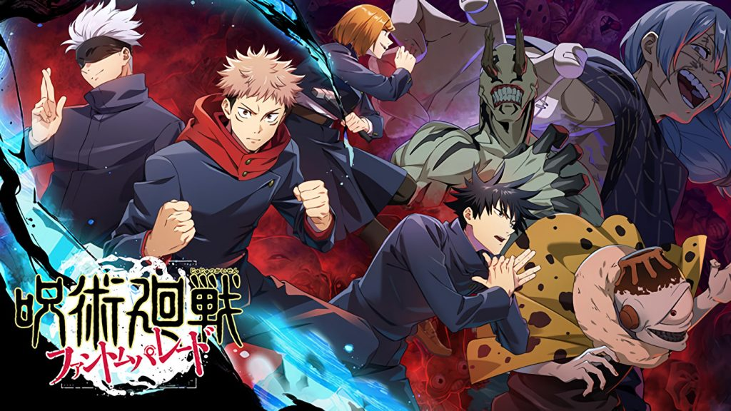Jujutsu Kaisen Game Revealed for Mobile Devices