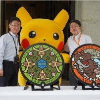 Central Tokyo Places Pokémon Manholes Near Museums
