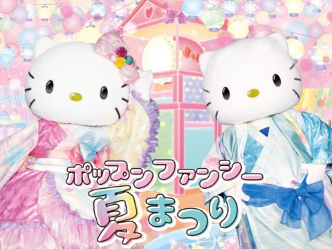The Sanrio Summer Puro Festival Is Back This Year