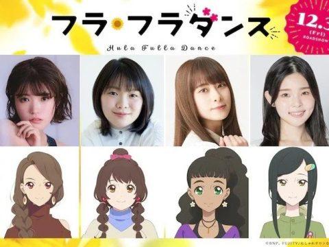 New Trailer Released for Hula Fulla Dance Anime from Violet Evergarden Writer