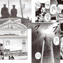 Junji Ito Creates Short Manga for The Lighthouse Screening in Japan