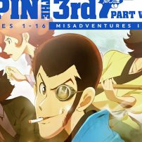 Discotek Announces Lupin Part V, Orguss, 20th Conan Film, More