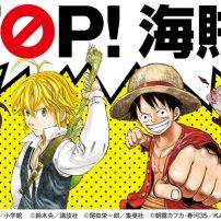 Manga Piracy Continues to Increase, Despite Stopping Manga-Mura