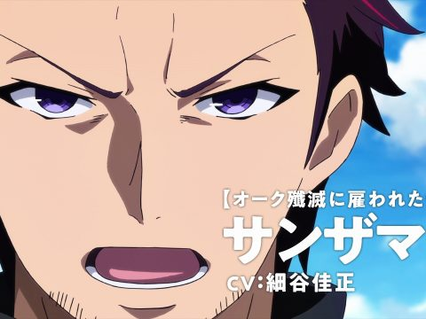 I'm Standing on a Million Lives Anime Reveals More Characters for Season 2