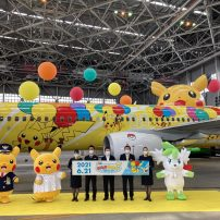 Take to the Skies in the New Pikachu Jet