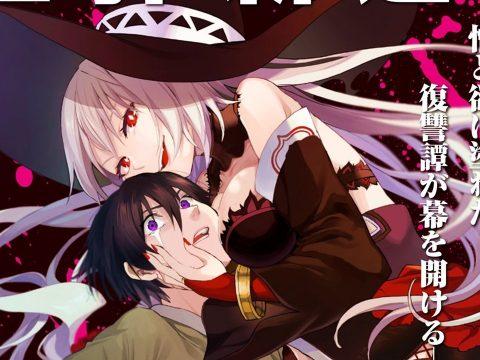 "Kakegurui Creator Coming Out with Isekai Manga ""Coated in Hate and Desire"""