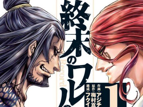 Record of Ragnarok Manga Licensed for English Release