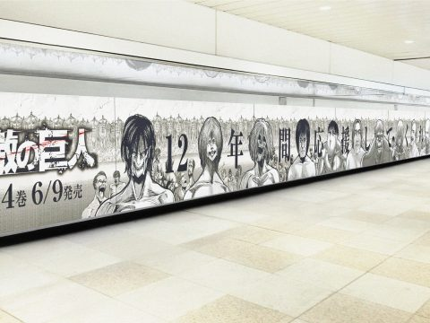 Attack on Titan Manga Thanks Fans for 12 Years of Support with Massive Display