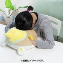Sleep on Yamper's Butt with This Marshmallow Soft New Pokémon Pillow