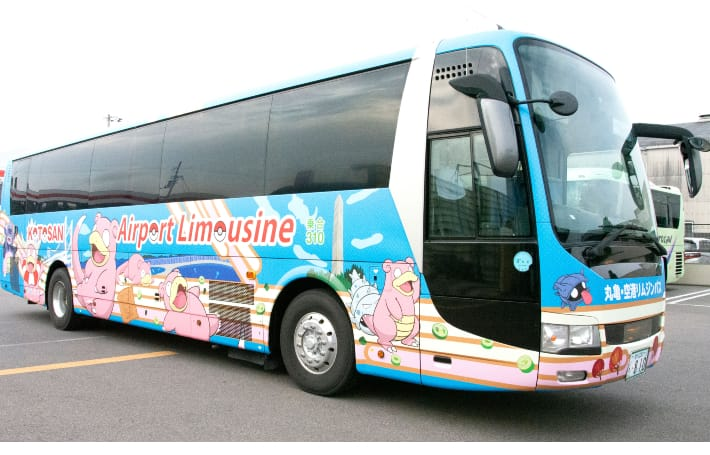 The Slowpoke Bus is in Kagawa Prefecture This Summer