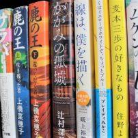 Kadokawa Culture Museum Has an Amazing 35,000 Books