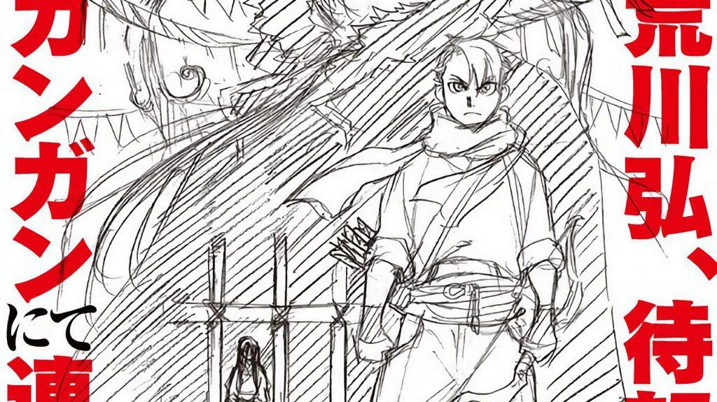 Fullmetal Alchemist Creator Hiromu Arakawa Launches New Manga
