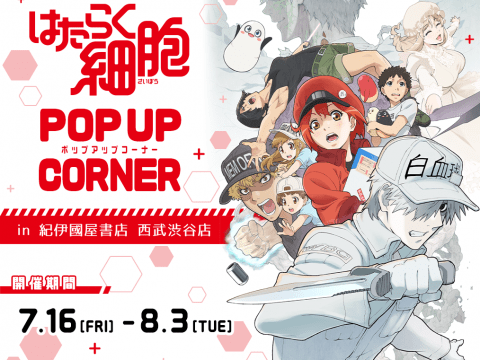 Cells at Work! Gets a Limited Time Pop-Up Store in Japan