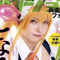 Japan's Top Cosplayer Enako Goes Full Dragon Maid for Latest Shoot