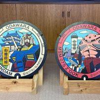 Gundam Creator's Hometown Receiving Gundam Manhole Covers