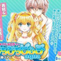 Mermaid Melody: Pichi Pichi Pitch Manga Is Getting a Sequel