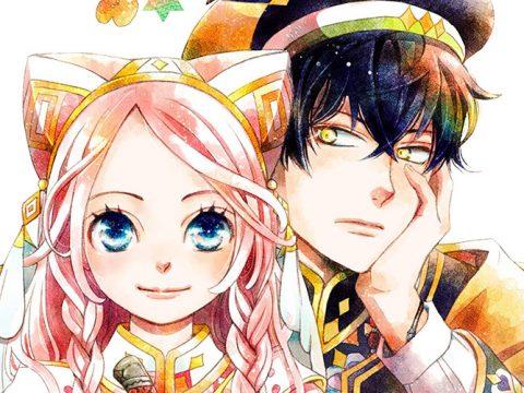 Nina The Starry Bride [Manga Review]