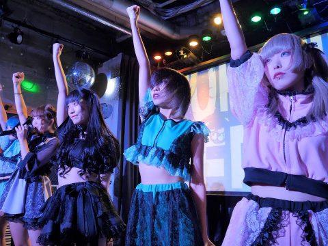 Idol Cites 'Nasty' Otaku Fans as Reason for Quitting Group