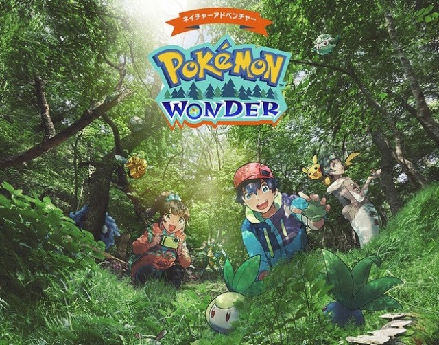 Search for Pokémon Hidden Away in the Woods Around Yomiuriland