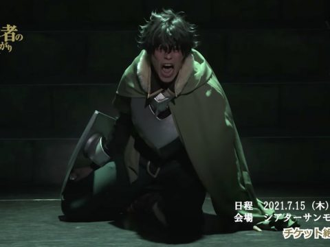 The Rising of the Shield Hero Play Introduces Cast in Opening Clip