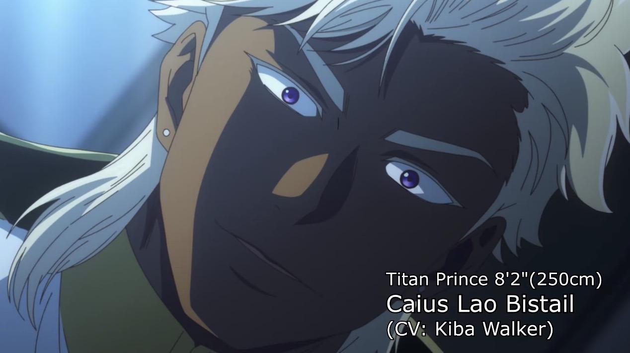 titan's bride